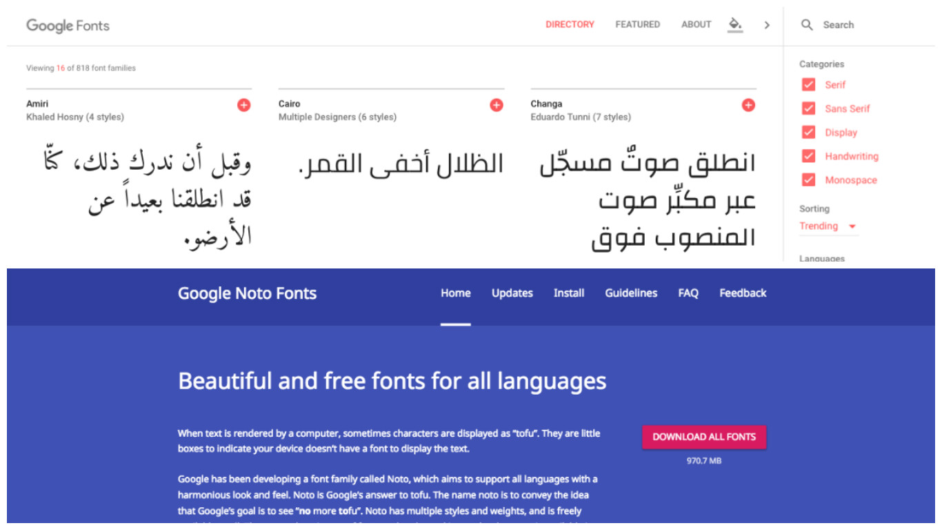 but free doesnt always equate to high quality for instance a simple google search shows 808000 results for free arabic fonts