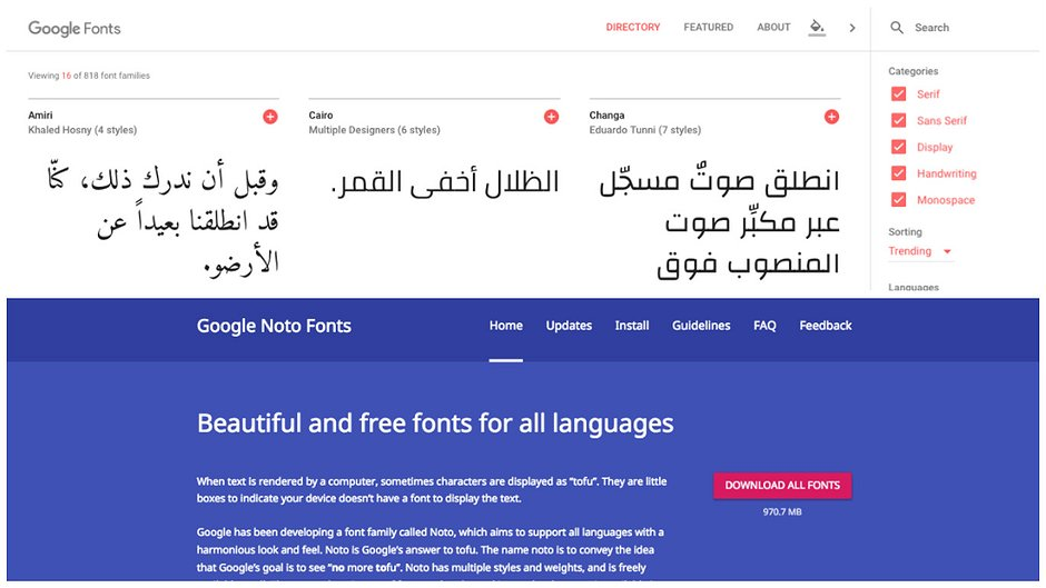 Free Arabic and Farsi web fonts you can use right now